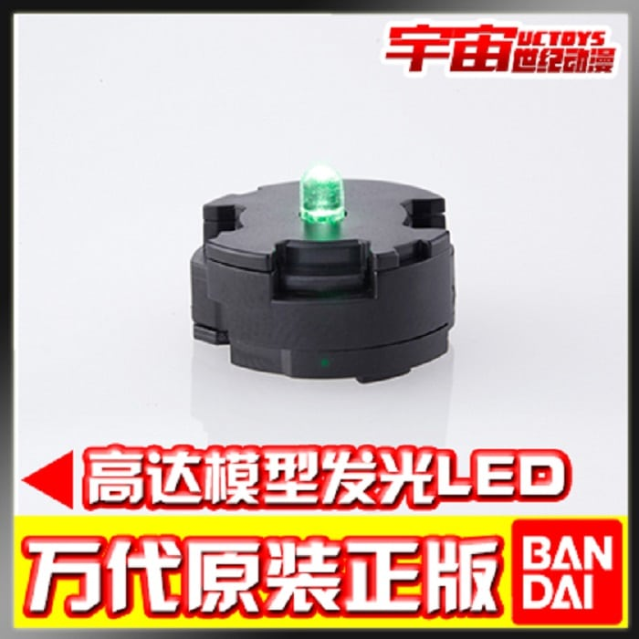 Đèn LED - GUNPLA Led Unit Green