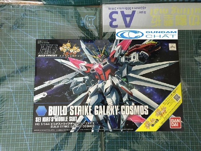Build Strike Galaxy Cosmos (HGBF)